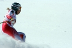 Ски Алпийски Дисциплини